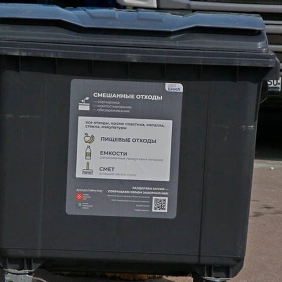 Госадмтехнадзор МО провёл инвентаризацию контейнерных площадок в Рузском округе
