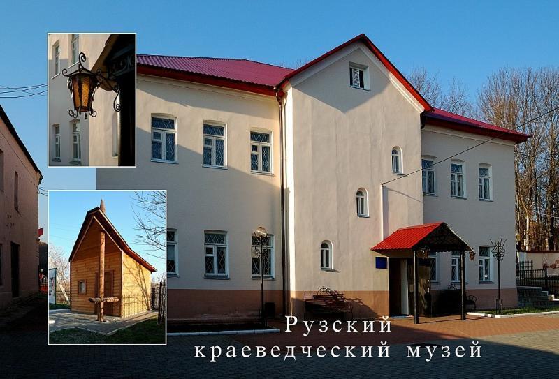 Обращение сотрудников Рузского краеведческого музея к жителям района
