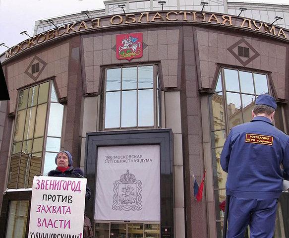 Как происходит захват земель в Московской области