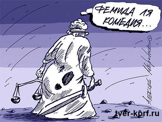 В поисках вины Уварова
